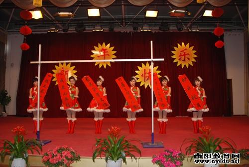 幼儿园歌伴舞《好运来》   十五小 第一实验幼儿园班子成员歌曲《荷